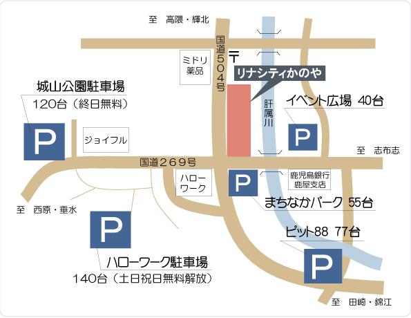 リナシティ周辺駐車場マップ